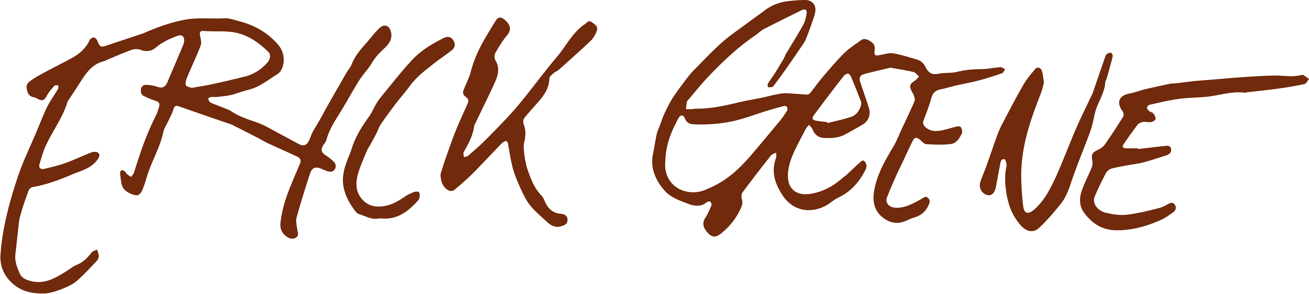 erickgeene_logo